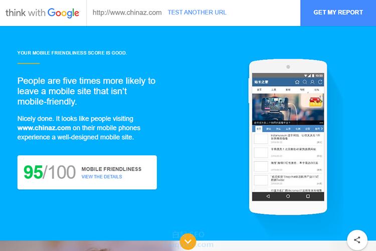 谷歌移动端友好度检测